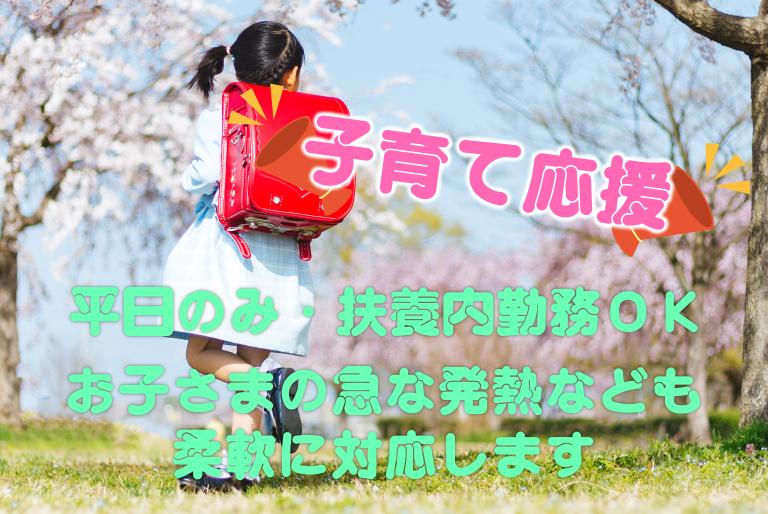 【茨木市】介護スタッフ(パート)週2からOK◎子育てに理解のある職場で働こう♪p-ig-h8-kyo イメージ
