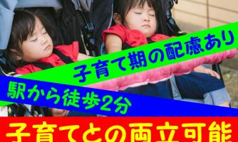 【大阪市平野区】介護スタッフ(正社員)駅チカで高月給の施設★長く働ける環境があります◎s-ohn-h9-sho イメージ
