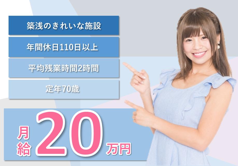 【八尾市】介護スタッフ(正社員)月給20万円以上可能◎築浅のきれいな施設で働こう♪s-yo-h6-kyo イメージ