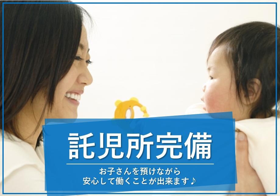 【寝屋川市】介護スタッフ(正社員)託児施設利用可能◎ママさんも安心して働けます♪s-ony-h7-kyo イメージ