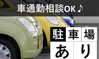 【高槻市】介護スタッフ(夜勤パート)夜勤1回2万円以上♪週1回から相談OK◎py-ota-h12-sho イメージ