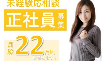 ※【神奈川県小田原市】介護スタッフ(正社員)待遇充実で働きやすい♪地域密着型の小規模施設で働こう◎s-knod-h1-zis イメージ