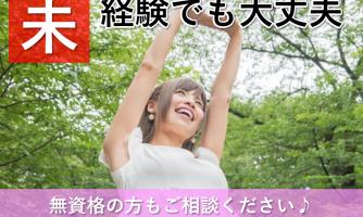 【大阪市北区】介護スタッフ(正社員)困ったことがあれば相談できる♪安心の職場環境がある施設で働こう◎s-ookt-h1-kyo イメージ